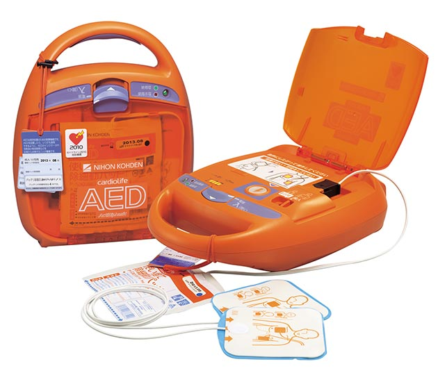AED-2100