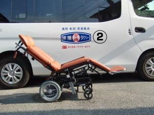 CIMG1576 終2